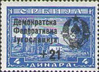 [Serbian Stamps Surcharged, Typ EH1]