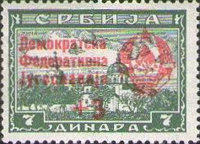 [Serbian Stamps Surcharged, Typ EH2]