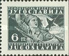 [New Daily Stamps, type ER1]