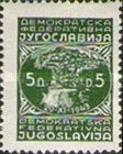 [New Daily Stamps, type ES2]
