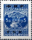 [Definitive Issues Overprinted, type ES5]