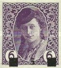 [Bosnia Herzegovina Stamps Surcharged, type F1]