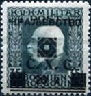 [Bosnia & Herzegovina Postage Stamps Overprinted - Cyrilic Letters, type J1]