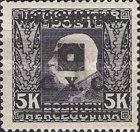 [Bosnia & Herzegovina Postage Stamps Overprinted - Cyrilic Letters, type J10]