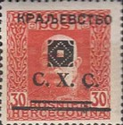 [Bosnia & Herzegovina Postage Stamps Overprinted - Cyrilic Letters, type J2]