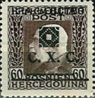 [Bosnia & Herzegovina Postage Stamps Overprinted - Cyrilic Letters, type J6]
