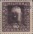 [Bosnia & Herzegovina Postage Stamps Overprinted - Cyrilic Letters, type J8]