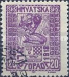 [Independence of Croatia, Slavonia and Dalmatia, Typ K1]