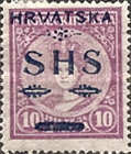 [Hungary Postage Stamps Overprinted, type Q]