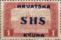 [Hungary Postage Stamps Overprinted, type S3]