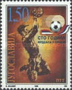 [The 100th Anniversary of Football in Serbia, type XDD]