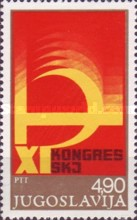 [The 11th Congress of League of Communists of Yugoslavia, Typ XPP]