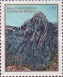 [The 200th Anniversary of the First Ascent of the Triglav, Typ XPU]