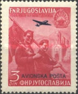 [Airmail - Previous Issue Overprinted, Typ YG1]
