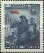 [Airmail - Previous Issue Overprinted, Typ YH1]