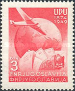 [The 75th Anniversary of the Universal Postal Union (UPU), Typ YM]