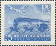 [The 75th Anniversary of the Universal Postal Union (UPU), Typ YN]