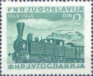 [The 100th Anniversary of Railways in Yugoslavia, type YR]