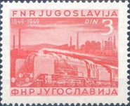 [The 100th Anniversary of Railways in Yugoslavia, type YS]
