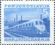 [The 100th Anniversary of Railways in Yugoslavia, type YT]