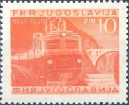 [The 100th Anniversary of Railways in Yugoslavia, type YU]