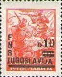 [Definitive Issue Overprinted and Surcharged, Typ YW]