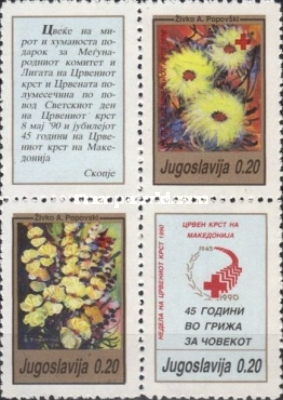 [The 45th Anniversary of Macadonian Red Cross, type ]
