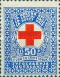[Red Cross, type A]