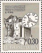 [Red Cross - Solidarity Week Stamp of 1975 with New Date Inscription, type AW1]