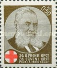 [The 60th Anniversary of Serbian Red Cross, type B]