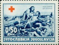 [Red Cross Stamp of 1938 in Changed Color and Inscription