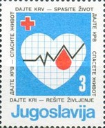 [Red Cross, Typ CF1]