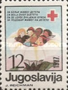 [Red Cross - Children's Welfare, Typ CI8]