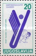 [Universiade '87 - Zagreb, Jugoslavia, Typ CK]