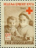 [Red Cross, type F]