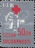 [Red Cross - Solidarity Week, type XCO]