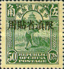 [China Empire Postage Stamps Overprinted, type A16]