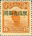 [China Empire Postage Stamps Overprinted, type A9]
