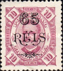 [Issues of 1893-1894 Surcharged, type D]