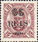 [Issues of 1893-1894 Surcharged, type D1]