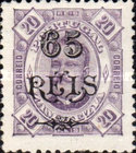 [Issues of 1893-1894 Surcharged, type D2]