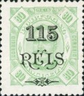 [Issues of 1893-1894 Surcharged, type D6]