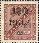[Issues of 1893-1894 Surcharged, type D7]