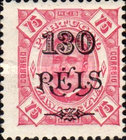 [Issues of 1893-1894 Surcharged, type D8]
