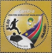 [Stamp of 2010 Surcharged, type BGI1]