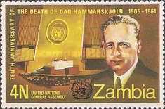 [The 10th Anniversary of the Death of Dag Hammerskjold, 1905-1961, Typ BL]