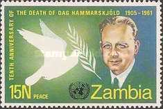 [The 10th Anniversary of the Death of Dag Hammerskjold, 1905-1961, Typ BN]