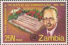 [The 10th Anniversary of the Death of Dag Hammerskjold, 1905-1961, Typ BO]
