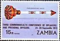 [The 3rd Commenwealth Conference of Speakers and Presiding Officers - Lusaka, Typ CX1]