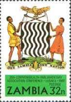 [The 26th Commenwealth Parliamentary Association Conference  - Lusaka, Typ HH1]